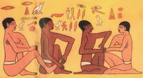 エジプト ツボ